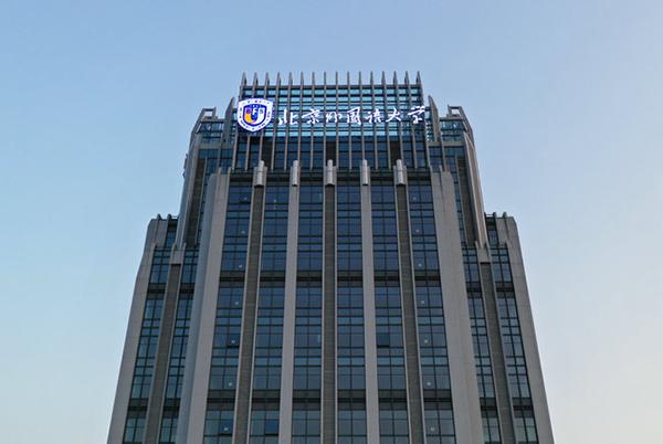 Graduate School of Foshan