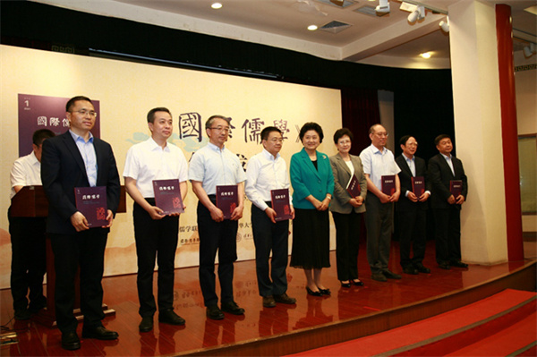 ICA inaugurates official journal