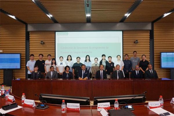 BFSU launches China's first Malagasy language undergraduate program