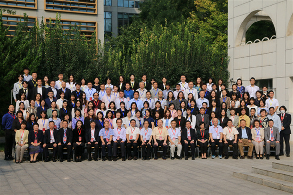 BFSU holds a forum on academic building of Japanese language majors