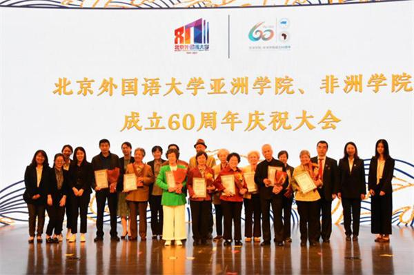 School of Asian Studies and School of African Studies celebrate 60th anniversary