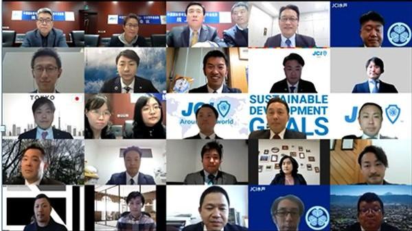 CIYEC Meets With JCI Japan Online