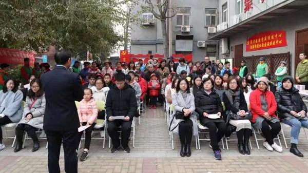 Heightened Efforts to Call for Green Life in Beijing Communities