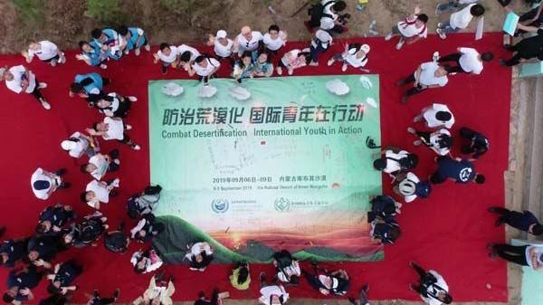 Youth Environmental Activity Held in Kubuqi Desert