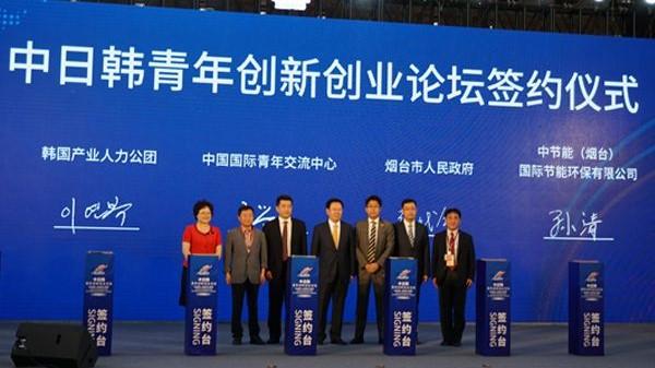 China, Japan, South Korea Ease Path for Youth Entrepreneurship