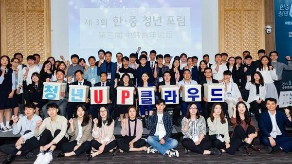 Suwon Casts Light on Youth Entrepreneurship of China, South Korea