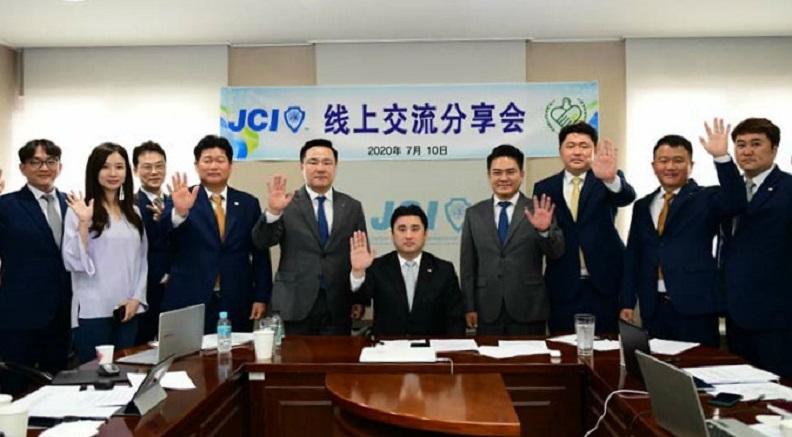 CIYEC Meets SKJC via Video Link